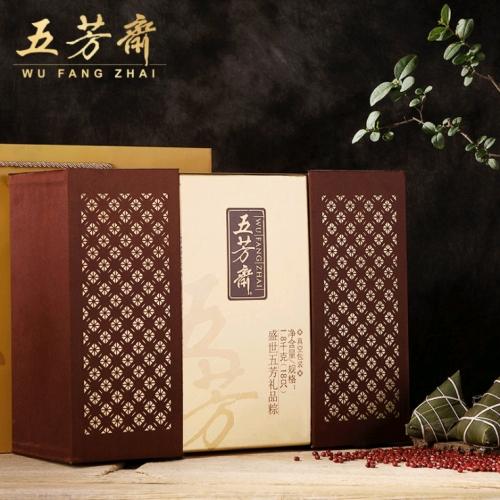 五芳斋盛世五芳高档礼盒18只粽子 1800克