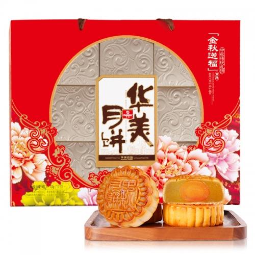 华美金秋送福月饼礼盒720g