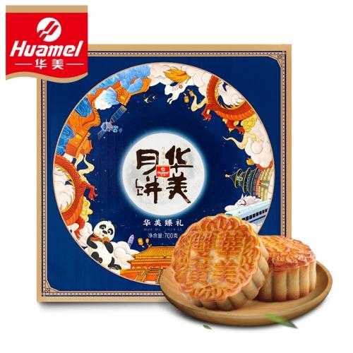 华美臻礼月饼礼盒 700g