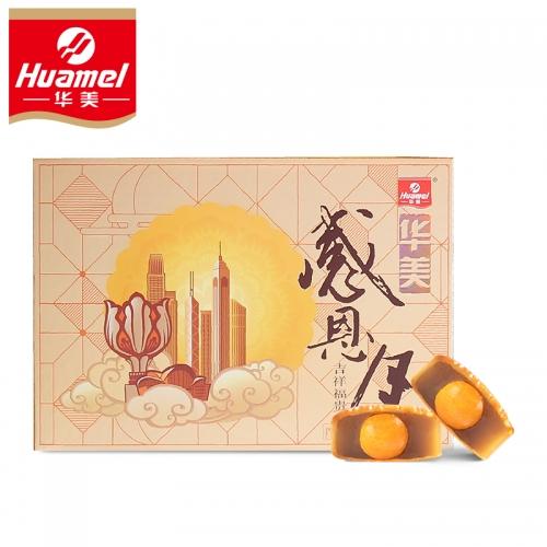 华美月饼 感恩月吉祥福贵(时尚版)680g