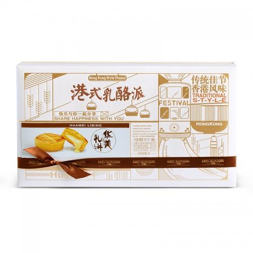 港式乳酪派 480g 华美港式月饼