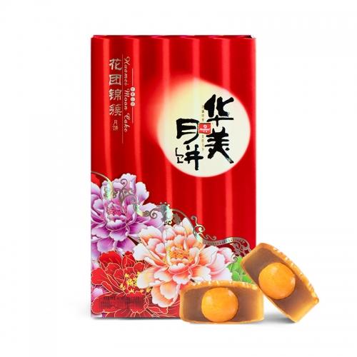 (2019年新版)华美月饼 花团锦簇礼盒 720g