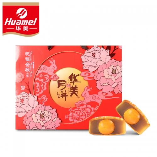 华美祝福金秋月饼礼盒 720G