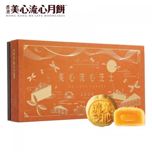 2020款香港美心流心芝士干酪味月饼礼盒