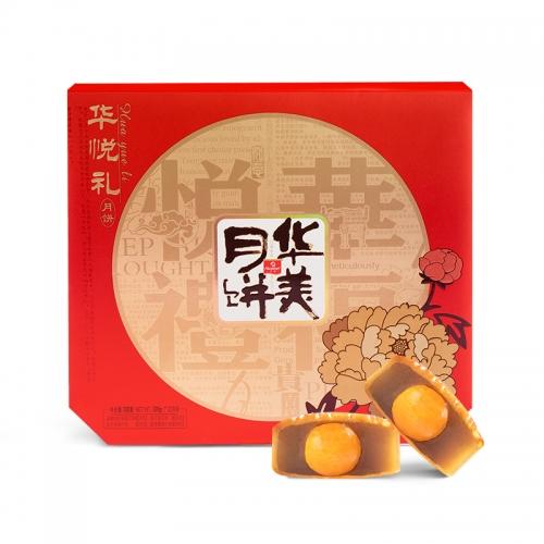 华美月饼华悦礼720g 华美礼盒