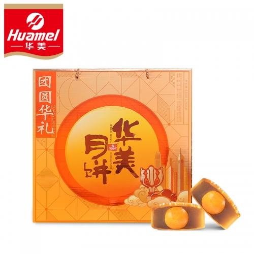 华美团圆华礼月饼礼盒 830g