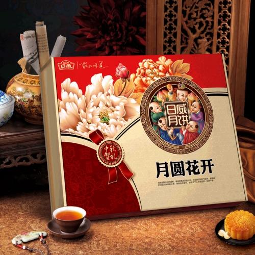 日威月圆花开月饼礼盒 750g