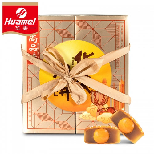 华美时尚品味月饼礼盒 620g 10个装