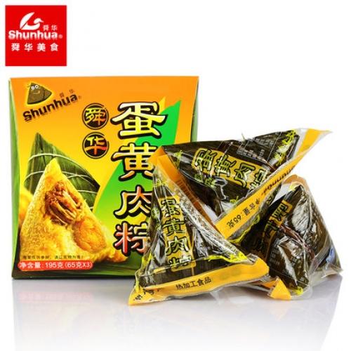 舜华蛋黄肉粽礼盒装 195g