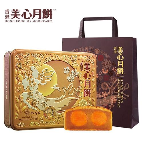 美心2020款双黄白莲蓉月饼礼盒