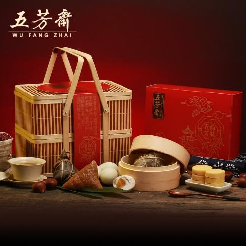 五芳斋韵味五芳竹篮礼盒 咸鸭蛋绿豆糕组合装