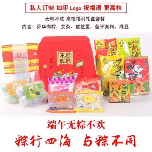 无粽不欢 高档套餐粽子礼盒 3138克