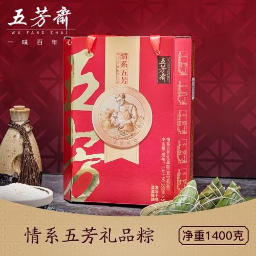 五芳斋情系五芳10粽10味1400克
