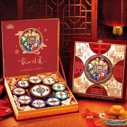 十全富贵精装版1030g日威月饼礼盒